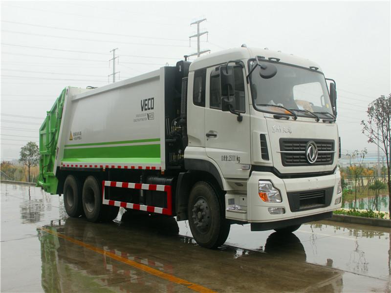 湖南大学2台新款多功能垃圾车交付