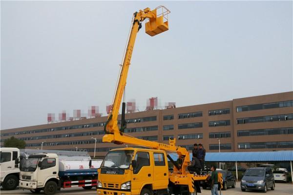 (12-16米)五十铃双排·折叠臂高空车