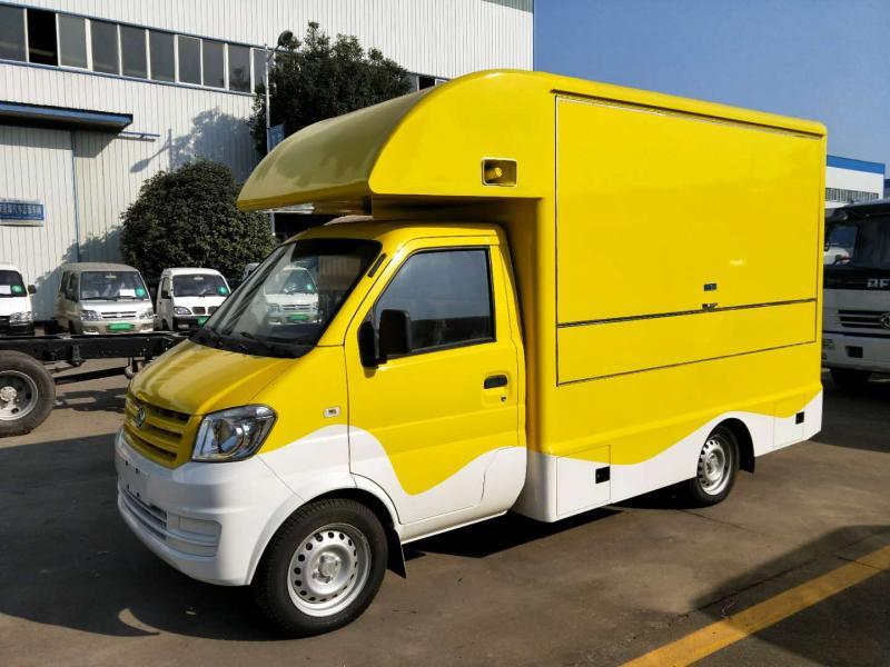 (厢长2.8米)东风小康 售货车