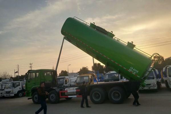 重汽污泥自卸运输车(24方)