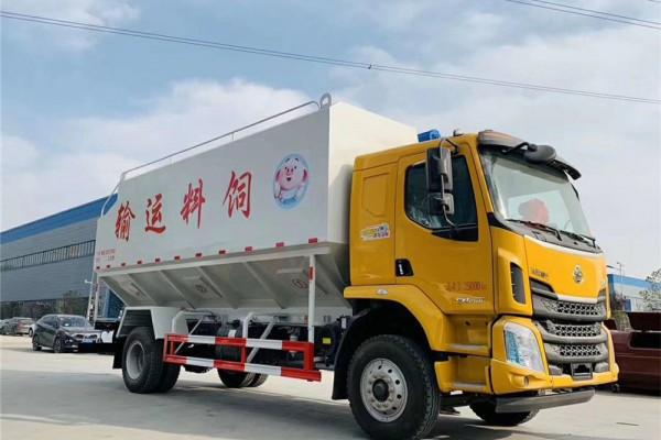 柳汽乘龙【28立方】散装饲料运输车