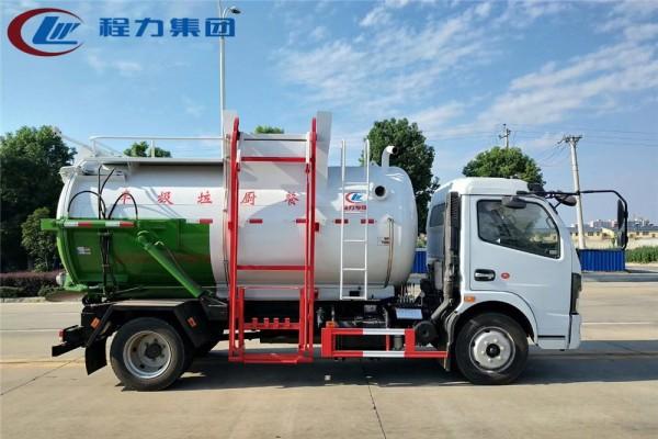 国六【7方】东风D7 餐厨垃圾车