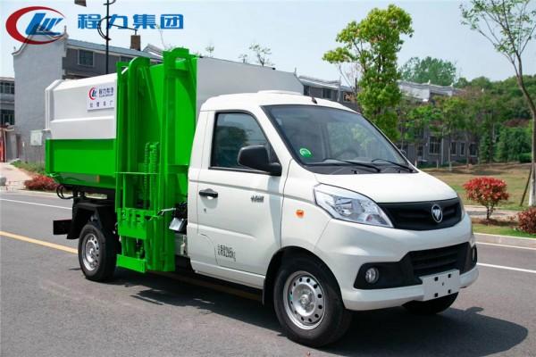 国六【3方 蓝牌】福田祥菱 挂桶垃圾车