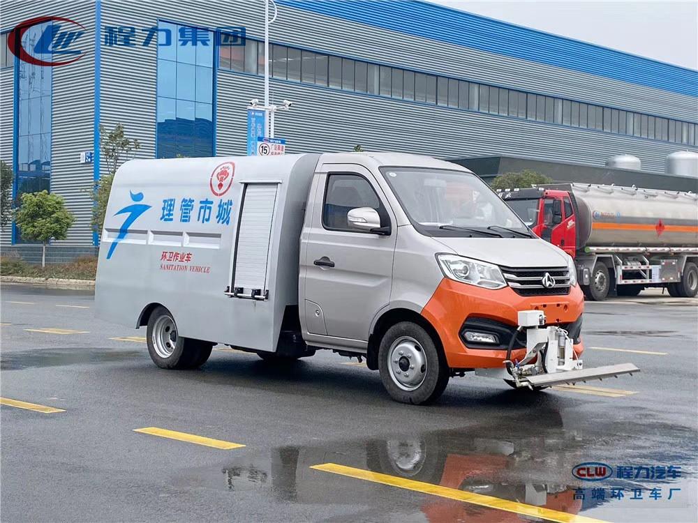 国六【1.5立方 蓝牌】长安 路面清洗车